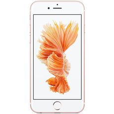 Apple iPhone 6S - Цифрус