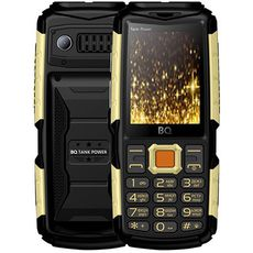 BQ 2430 Tank Power Black gold