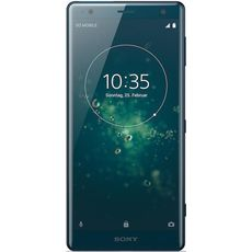 Sony Xperia XZ2 (H8296) 64Gb+6Gb Dual LTE Green - Цифрус