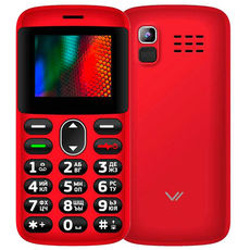 VERTEX C311 Red (РСТ)