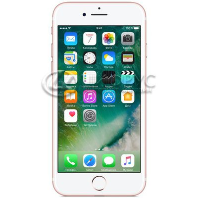 Apple iPhone 7 (A1778) 128Gb LTE Rose Gold - Цифрус