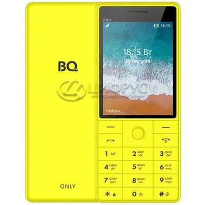 BQ 2815 Only Yellow - Цифрус