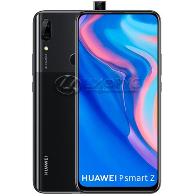 Huawei P Smart Z 64Gb+4Gb Dual LTE Black (РСТ) - Цифрус