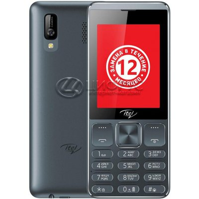 Itel it6320 Dark Grey (РСТ) - Цифрус