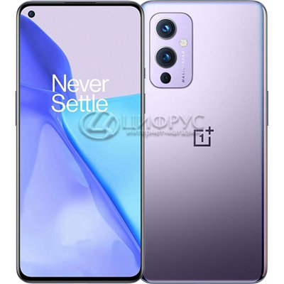 Oneplus 9 256Gb+12Gb Dual 5G Purple (Global) - Цифрус